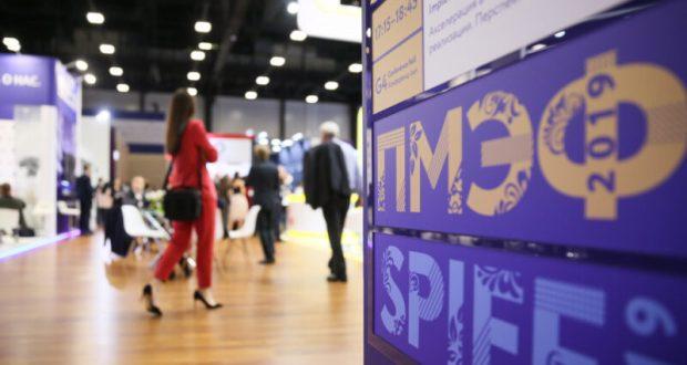 Международные экономические форумы в Ялте и Санкт-Петербурге в этом году состоятся