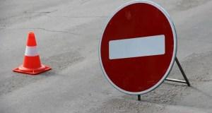 Вниманию автомобилистов! В Симферополе вводится ограничение движения по улице Киевской