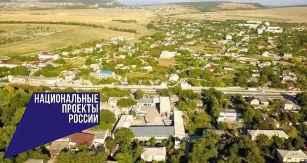 В Крыму построят новую школу на 700 мест. Повезло селу Трехпрудному