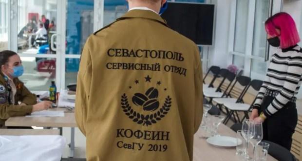 Студотряды Севастополя показали свое мастерство в конкурсе профессионального мастерства