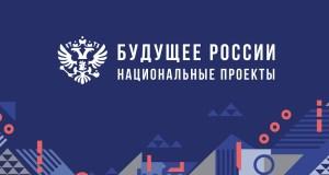 На реализацию нацпроектов в бюджете Крыма в этом году предусмотрено свыше 15 миллиардов рублей