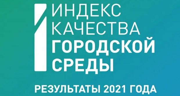 Алупка может похвастаться самой благоприятной городской средой в Крыму