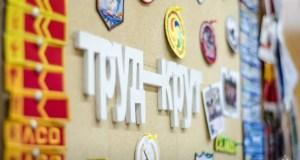 Студенческие отряды Севастополя примут участие в конкурсе профмастерства