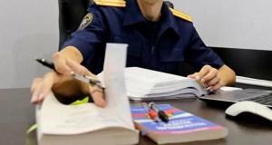 За что бывшие должностные лица Службы Госстройнадзора Республики Крым пойдут под суд
