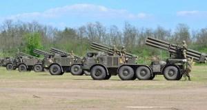 """Вблизи границы с Крымом Украина провела военные учения с реактивными системами """"Ураган"""""""