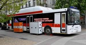 Власти Симферополя призывают горожан пройти вакцинацию от коронавируса