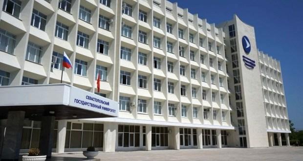 Вечерний переполох в Севастопольском государственном университете