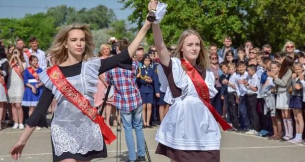26 мая в школах Крыма прозвенит «Последний звонок», но… только для выпускных классов