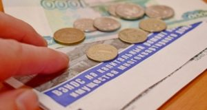 Министерство ЖКХ Крыма - о возможности корректировки информации в платежных квитанциях