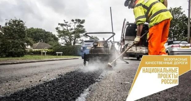 В Крыму хотят отремонтировать более 500 км дорог