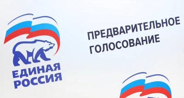 В предварительном голосовании «Единой России» много новых лиц и общественных лидеров Севастополя