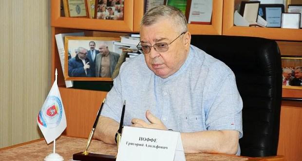 Крымский парламент учредил ежегодную премию по журналистике имени Григория Иоффе
