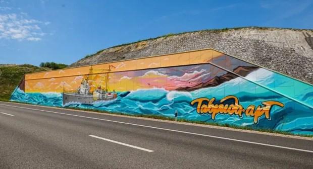Творчество в память об истории: на трассе «Таврида» - новый арт-объект