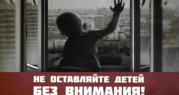 В Севастополе проводится проверка по факту травмирования малолетнего ребенка