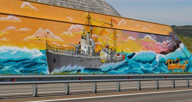 """Теперь на трассе """"Таврида"""" есть арт-объект с изображением советского военного корабля"""