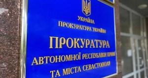 «Не ходите… в Африку гулять». На Украине задержан крымчанин… просто за то, что работал в «Черноморнефтегазе»