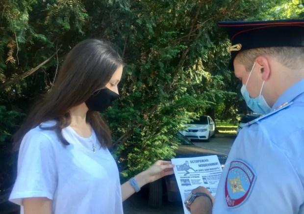В Симферопольском районе подводят итоги оперативно-профилактической операции «Визит»