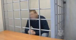 В Крыму осужден уроженец Пермского края, признанный виновным в убийстве местного жителя