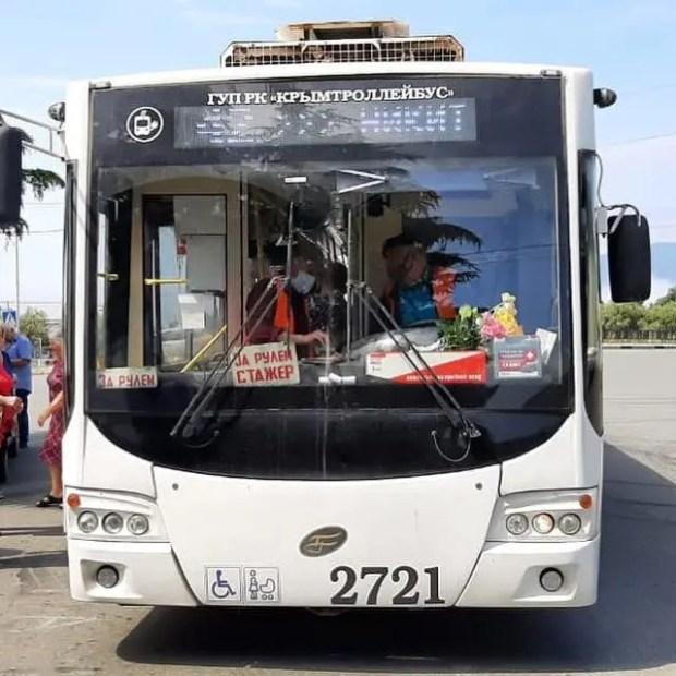 В Ялте восстановлено движение общественного транспорта