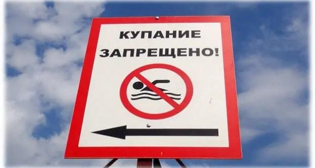 В Крыму оценят состояние пляже на Восточном и Южном побережье. Но в Ялте пока купаться запрещено