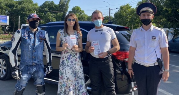ГИБДД и активисты крымских мотосообществ провели в Симферополе акцию «Осторожно! Мотоциклист!»