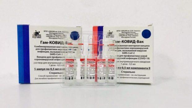 Общественная палата Крыма «ЗА» вакцинацию от COVID-19. Заявляет: нужен «Крымский миллион»