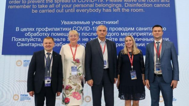 По итогам ПМЭФ Крым подписал соглашения с общей суммой заявленных инвестиций более 56 млрд. рублей