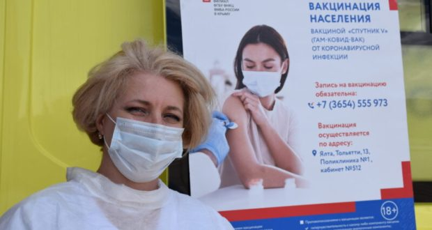 В Ялте вновь будет работать передвижной пункт вакцинации от коронавируса. Когда?