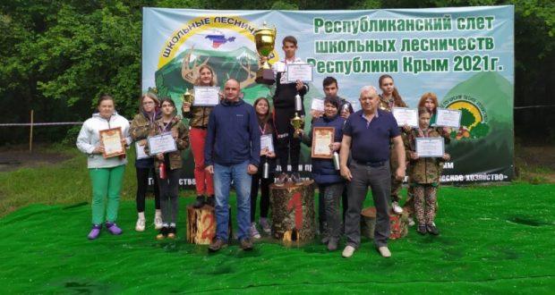 В Крыму состоялся слет школьных лесничеств