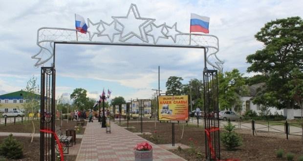 В Советском районе Крыма открыли Аллею славы