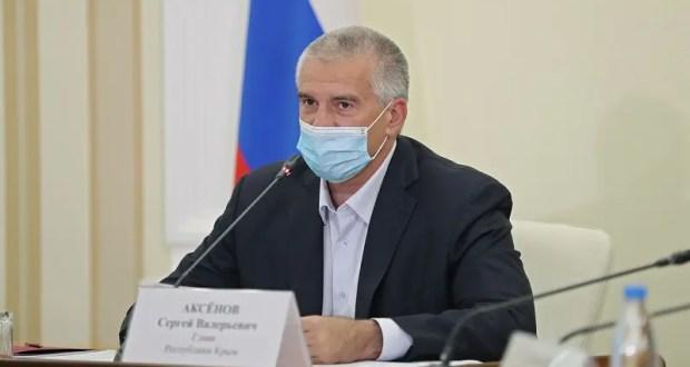 Аксёнов пригрозил строгими ограничениями и даже локаутом – в Крыму нарушают «антиковидный» режим