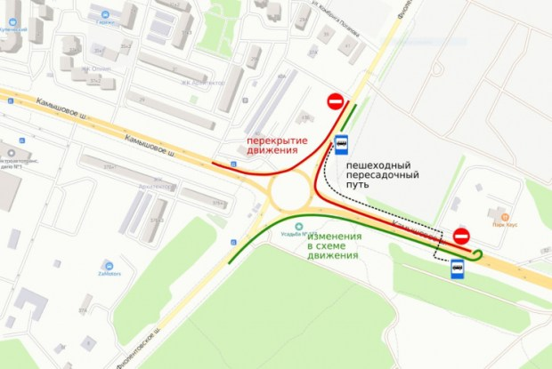 Внимание! Ограничение движения на Камышовом шоссе