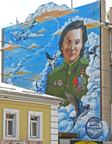 фото: newsroom.kh.ua