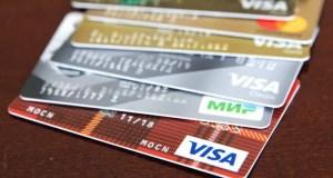 При выдаче кредитов банкам запретят навязывать дополнительные услуги