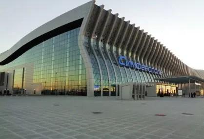 """Инцидент в аэропорту """"Симферополь"""": за пределы взлетно-посадочной полосы выкатился «Boing-767»"""