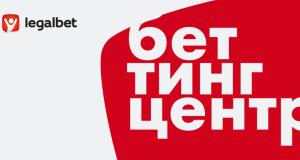 Белорусский футбол готов прийти на смену Евро