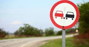 На дорогах Крыма – операция «Встречная полоса. Обгон»