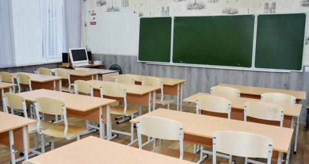В Ялте построят новую школу на 1 100 мест