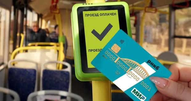 Количество безналичных платежей в крымском общественном транспорте увеличилось вдвое