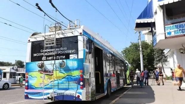 В Крыму запустили междугородние троллейбусы с аудиогидом