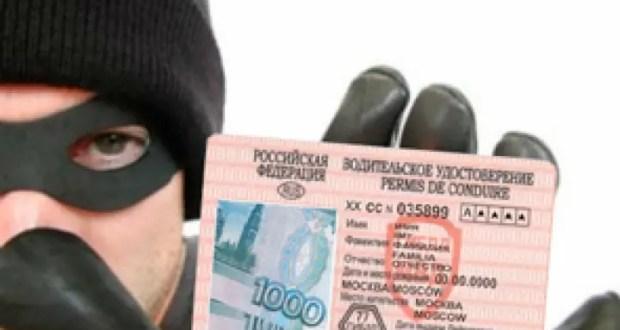 В Симферополе задержали мошенника – «помогал делать водительские права»