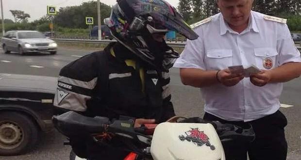 На дорогах Крыма - операция «Мотоциклист»