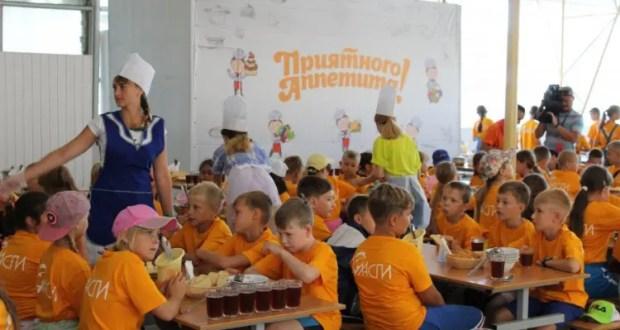 Прокуратура Севастополя организовала проверку по факту заболевания детей в лагере «Ласпи»
