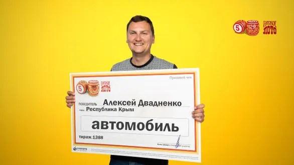 Когда у бабушки - лёгкая рука. Житель Севастополя выиграл в лотерею «Русское лото»