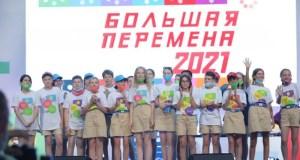 В МДЦ «Артек» объявили победителей финала конкурса «Большая перемена» среди школьников 5-7 классов