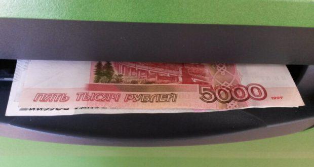 Подошла к банкомату, а там… деньги. Случай с «подарком судьбы» в Симферополе