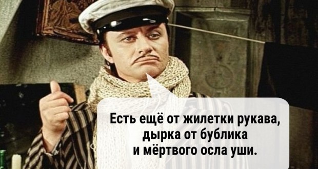 Украина хочет «репарации» за Крым. В Крыму ответили: дырку от бублика вам