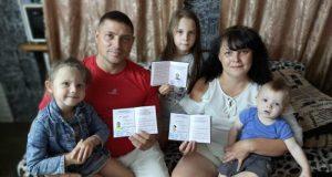 После обращения на прямую линию Президента крымской семье помогли оформить статус многодетной