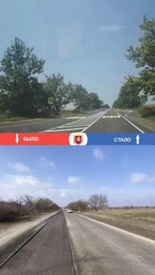 В Крыму завершен ремонт трассы «Евпатория – Черноморское»