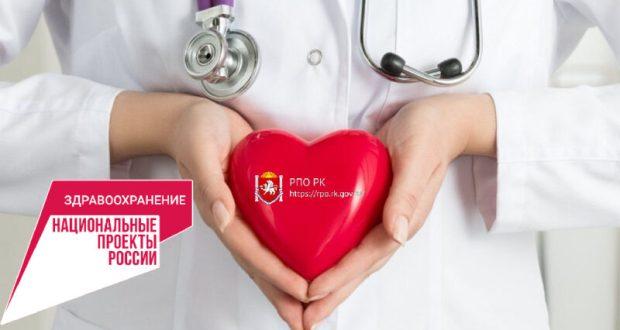 Больницы Крыма более чем наполовину укомплектованы медоборудованием